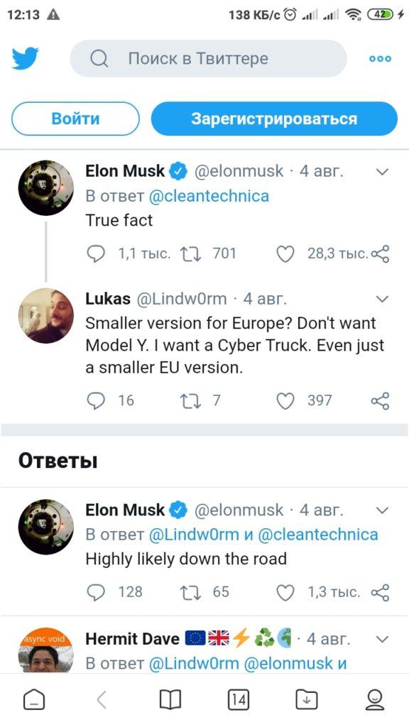 В Европе может появиться компактная версия Tesla Cybertruck