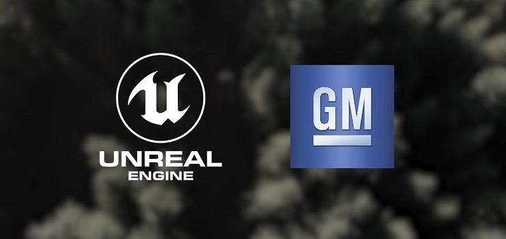 Epic Games разработают ПО для электропикапа GMC Hummer