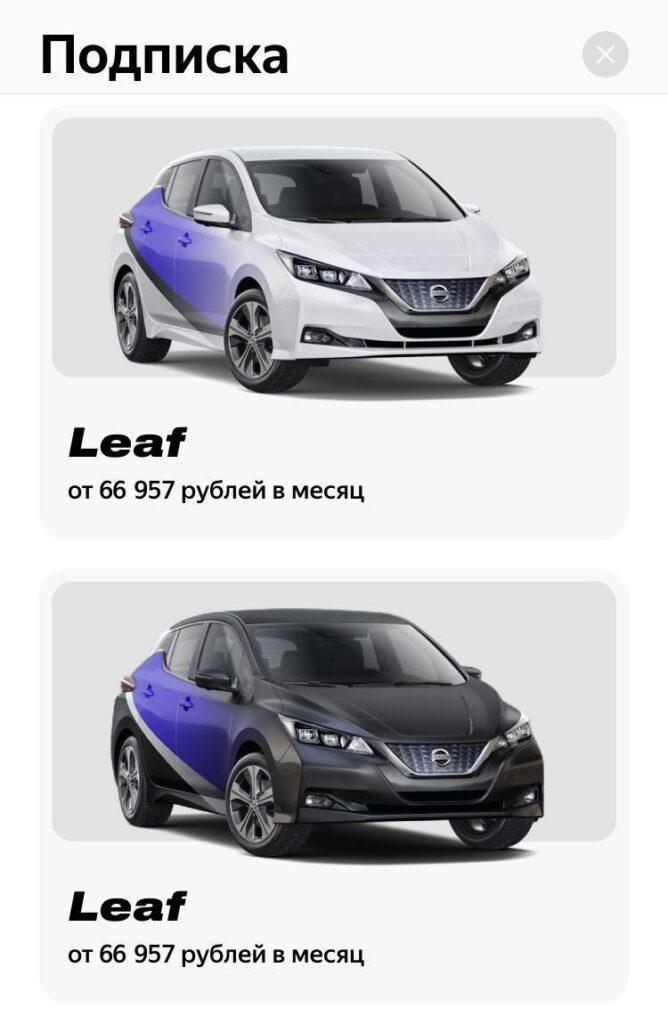 Дайджест новостей про электромобили: 05.10–11.10.2020