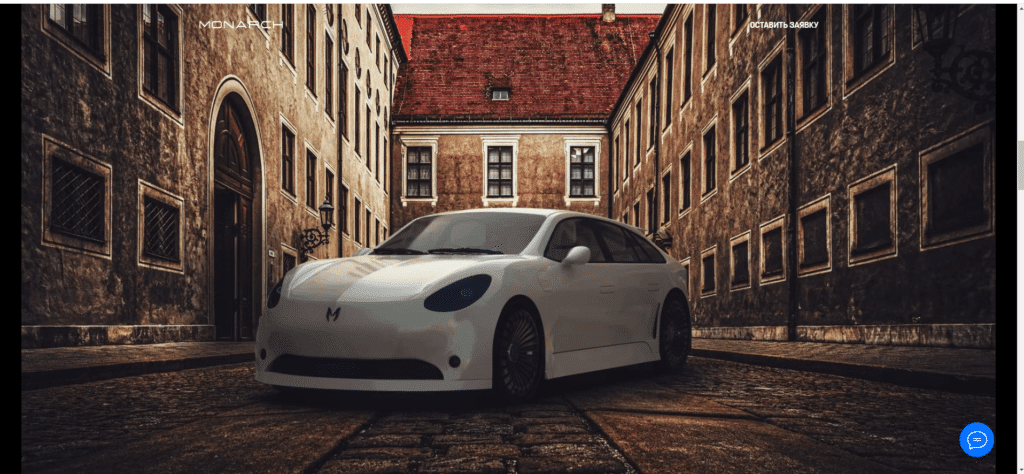Электромобиль Monarch Concept S