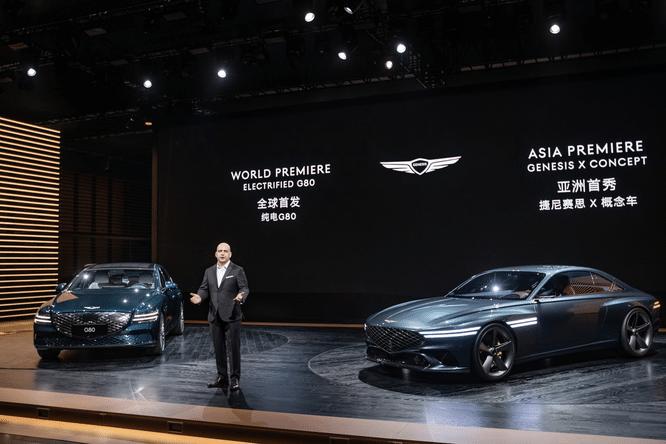 Auto Shanghai 2021 Genesis Electrified G80