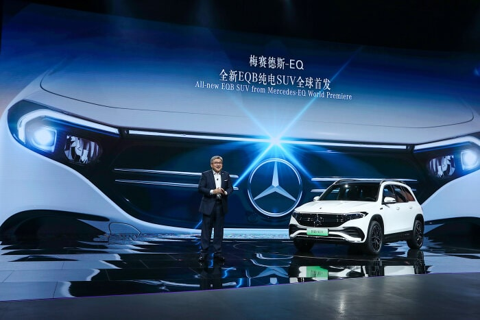 Auto Shanghai 2021 Mercedes-Benz EQS