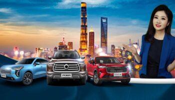 выставка Auto Shanghai 2021