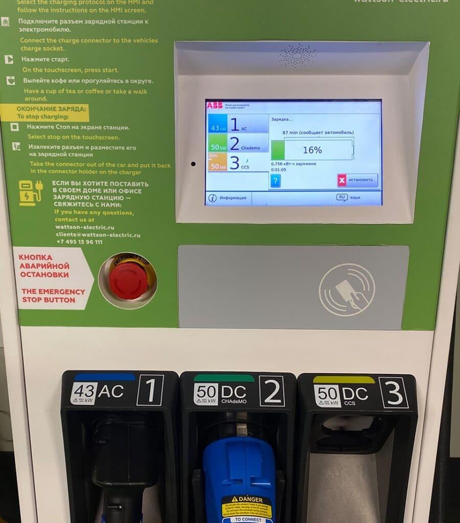 Стоимость зарядки электромобилей в Москве, внешний вид терминала