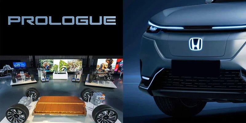 Электромобиль Honda Prologue платформа