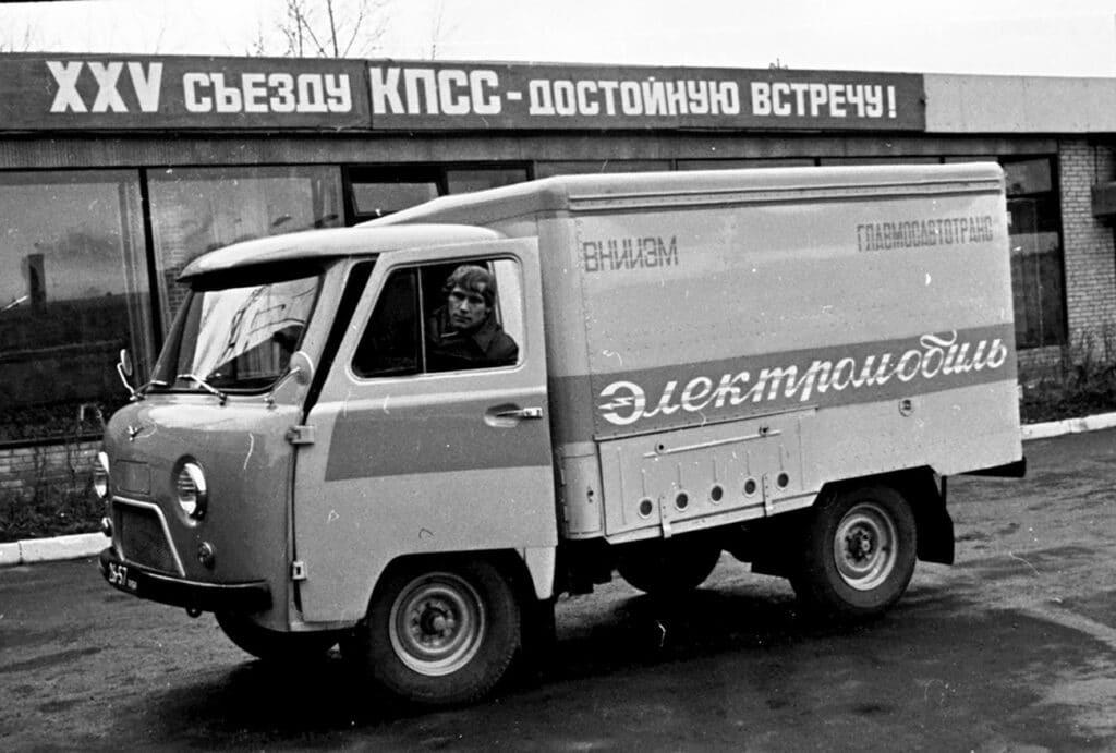 Электромобиль «УАЗ-451МИ» СССР