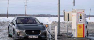 Какие электромобили можно купить в России в 2021 году
