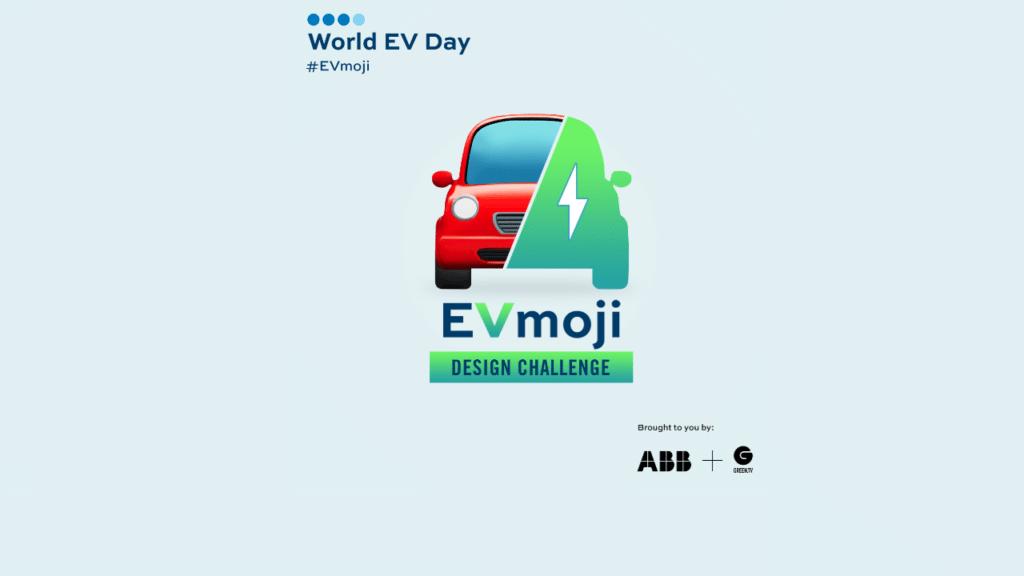 Конкурс на эмодзи с электромобилем EVmoji стартовал