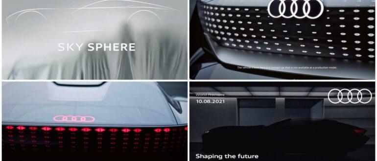 Audi Skysphere электромобиль премьера