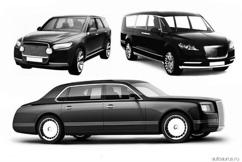 автомобили aurus типы кузова