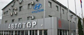 Электромобили в России: планы «Автотора» и «Росатома»