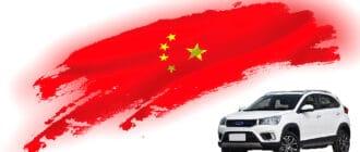 Китайские электромобили: история, обзор моделей, перспективы на рынке