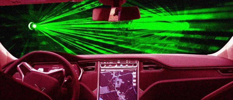 лобовое стекло лазер