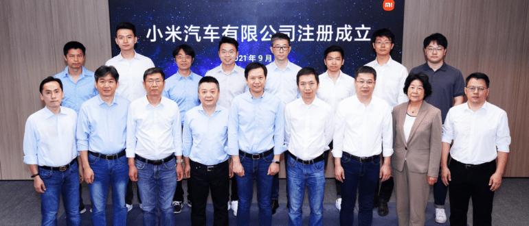Xiaomi EV дочерняя компания по выпуску электромобилей